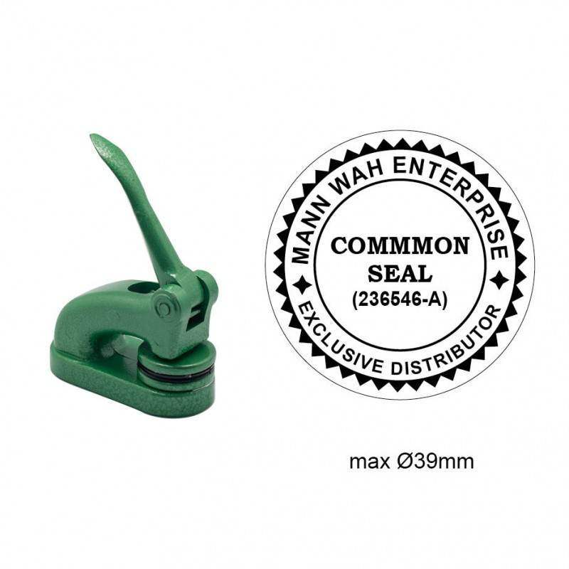 My Common Seal Maker Online In Malaysia
