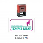 Multi Color Self Inking Stamp 4928, 60x33MM