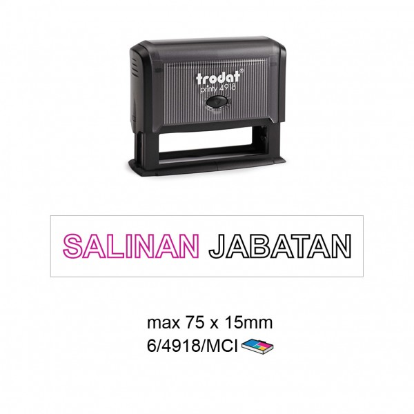 Multi Color Self Inking Stamp 4918 , 75x15MM