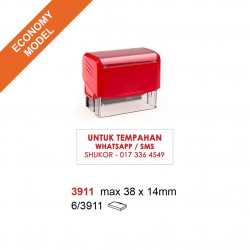 Trodat 3911 Self Inking Stamp 38x14mm