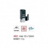 Trodat 4921 Self Inking Stamp 12x12mm