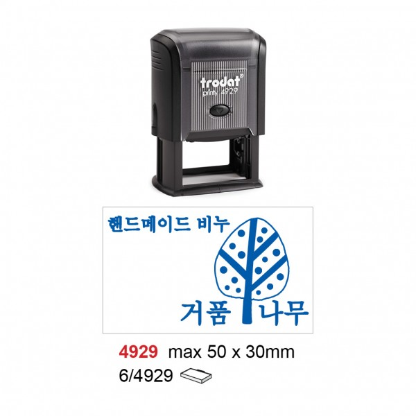 Trodat 4929 Self Inking Stamp 50x30mm