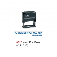 Trodat 4917 Self Inking Stamp 50x10mm