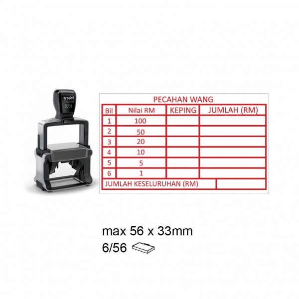 Heavy Duty Self Inking Stamp 5206 , 56x33mm